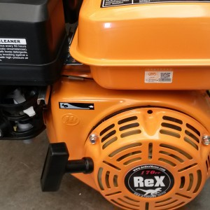 מנוע בנזין 170 סמק REX